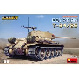 Miniart 1/35 Egyptian...