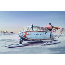 Trumpeter 1/35 Soviet NKL-6...