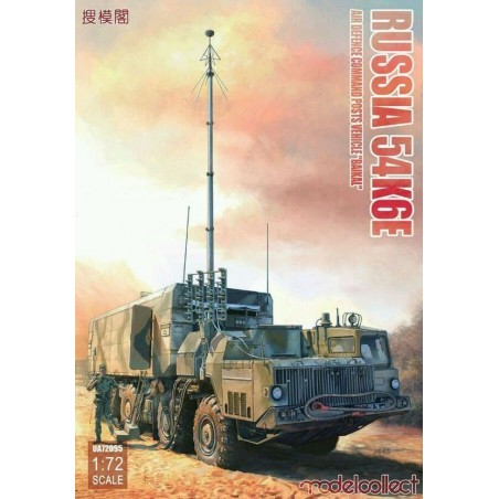 """Modelcollect 1/72 Russian 54K6E """"Baikal"""" Air Defence Command Post"""