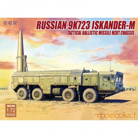 Modelcollect 1/72 Russian 9K720 Iskander-M Tactical ballistic missile MZKT chassisᅠ