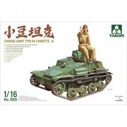 Takom 1/16 Chinese Army...